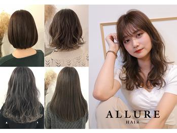 アリュールヘアー ヴィヴィ 天王寺2号店(ALLURE hair vivi)(大阪府大阪市阿倍野区/美容室)