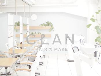 クラン(CLAN)(東京都渋谷区)