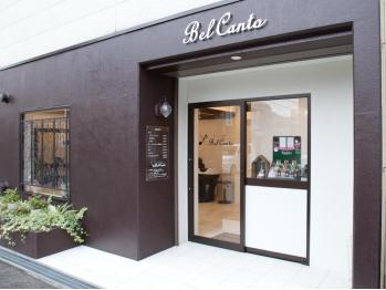 ベルカント(Bel Canto)(大阪府交野市/美容室)
