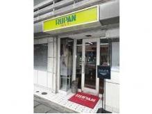 美容室ルパン(RUPAN)