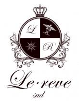 ルレーヴ シュド(Le・reve sud)