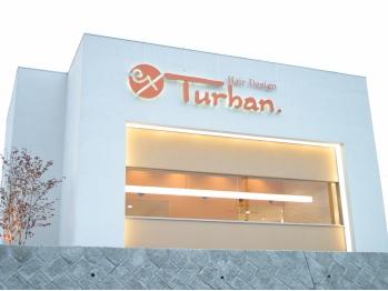 ヘアーデザイン イーエックスターバン(Hair Design ex Turban)(長野県上伊那郡南箕輪村/美容室)