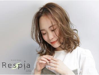 レスピア 銀座(Respia)(東京都中央区/美容室)