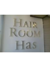 ヘアルーム ハズ(HAIR ROOM Has)