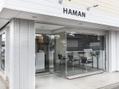 ハーマン(HAMAN)