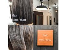 ヘアー チクタク(Hair Ciku-taku)の詳細を見る