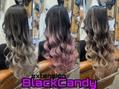 ブラックキャンディー(BLACK CANDY)