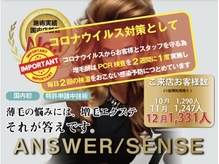 センス バイ プラスヘアー 東京 新宿店(SENSE by PLUS hair)の詳細を見る