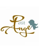 プチアンジュ (Petit Ange)
