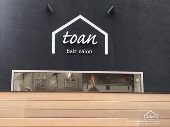 トアン(toan)(大阪府東大阪市)