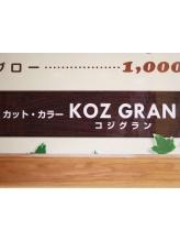 コジグラン(KOZ GRAN)