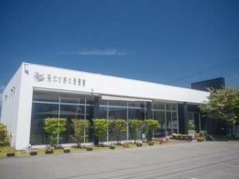 花やの前の美容室 山梨本店(山梨県甲府市/美容室)