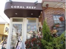 美容室 コーラルリーフ(CORAL REEF)の詳細を見る