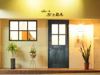 サロンドソラ(Salon de SORA)