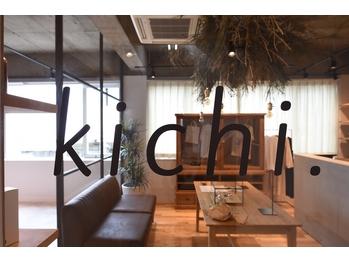 キチ(kichi.)(神奈川県鎌倉市/美容室)