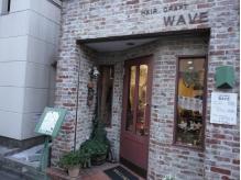 ウェイブ(WAVE)の詳細を見る