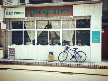 グリーンピース ヘアルーム(green peace hair room)(美容室)