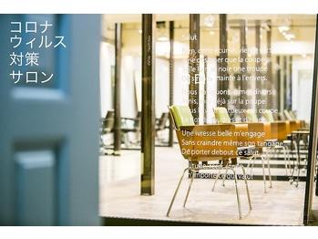 ラッドヘアー(LAD HAIR)(北海道札幌市中央区/美容室)