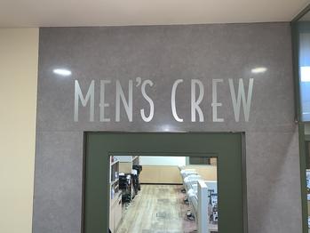 メンズクルー(MEN's CREW)(佐賀県佐賀市)