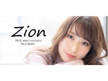 シオン ららぽーと横浜店(Zion)(神奈川県横浜市都筑区/美容室)