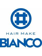 ビアンコ(BIANCO)
