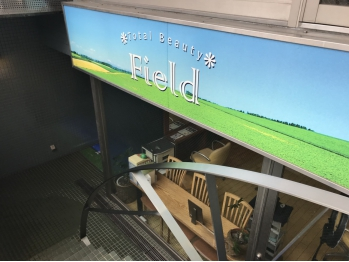 フィールド(Field)(東京都豊島区/美容室)