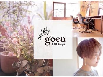 ゴエン ヘアーデザイン(goen hair design)(京都府京都市左京区/美容室)