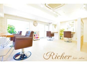 リシェル(Richer)(東京都渋谷区)