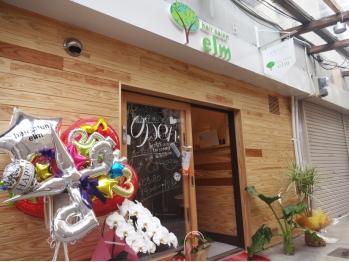 ヘアサロン エルム(hair salon elm)(福岡県北九州市小倉北区/美容室)