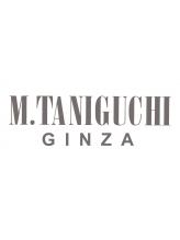 エムタニグチギンザ(M.TANIGUCHI GINZA)