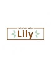 オーガニックカラー専門店 リリー 学園前店(Lily)
