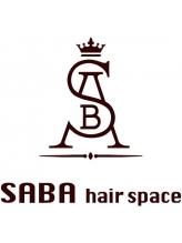 サバ ヘアー スペース(SABA hair space)