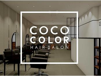 ココカラー イオンタウン館山店(CoCo Color)