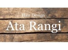 アタ ランギ ヘアー デザイン(Ata Rangi Hair Design)