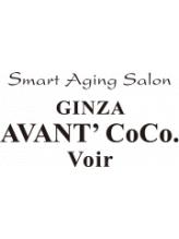 ギンザ アバンココ ボワール 青葉台駅前店(Ginza Avant' CoCo. Voir)