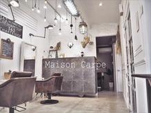 メゾンカルペ(Maison Carpe)