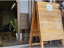 エニシ(ENISHI)の詳細を見る