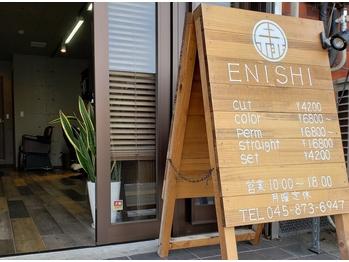 エニシ(ENISHI)(神奈川県横浜市金沢区/美容室)