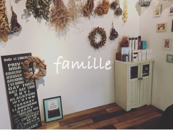 ファミーユ(famille)(福岡県福岡市中央区/美容室)