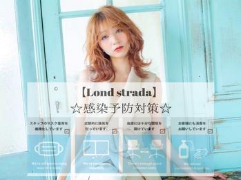 ロンド ストラーダ 心斎橋(Lond strada)(大阪府大阪市中央区)