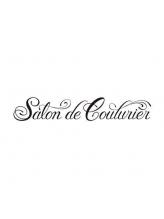 サロン ド クチュリエ(Salon de Couturier)