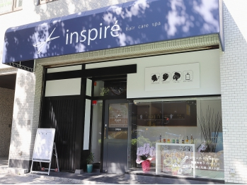 アンスピレ(inspire')