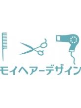 モイヘアーデザイン(moi hair design)