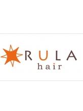ルーラ ヘアー(RULA hair)