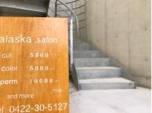 らせん階段を上がって2階へ♪