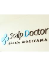 スカルプドクター 守山店(Scalp Doctor)