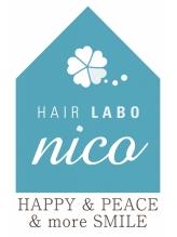 ヘアラボ ニコ(HAIR LABO nico)
