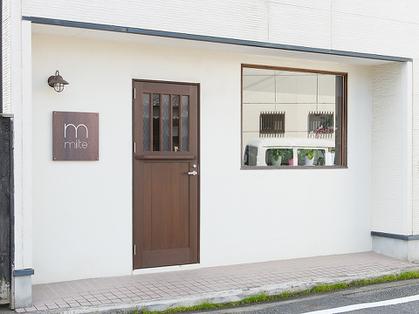 ミーテ(Miite) image