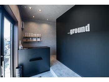 アンダーグラウンド(_ground)(徳島県徳島市/美容室)