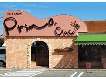 プリモ ココ 鍋島店(Primo coco.)